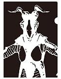 【ウルトラマン】A4クリアファイル ゼットン【怪獣】