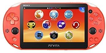 PlayStation Vita Wi-Fiモデル ネオン・オレンジ(PCH-2000ZA24) 【Amazon.co.jp限定特典】ホリ スタンダードフィルム for PSV2付