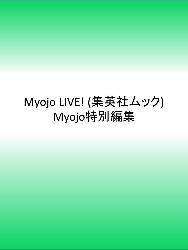 myojo-live-e-eceurya-aa