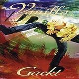 Gackt「Vanilla」