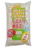 玄米入り無洗米 3kg
