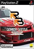 Racing Battle: C1 Grand Prix [Japan Import]