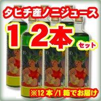 有機JASタヒチ産ノニジュース ノニぴゅあ醗酵原液100% 900ml 12本セット