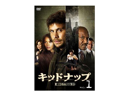 キッドナップ 全6巻セット  [DVD]