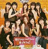 東京Gourmet Tour(初回盤)(CCCD)(DVD付)