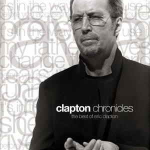 Eric Clapton『Best Of』