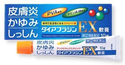 【指定第2類医薬品】ダイアフラジンEX軟膏 10g