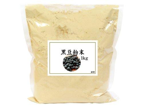 北海道産・黒豆粉末1kg 国産 黒大豆 きな粉