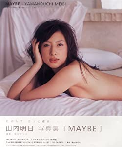 MAYBE―山内明日写真集