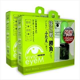 ローヤル化研 NEWヴィヴィッドアイムトライアル(Vivid eyeM Trial)2mL (2個セット)