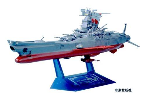 宇宙戦艦ヤマト 1/1000 SCALE MODEL