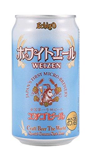 エチゴビール ホワイトエール ヴァイツェン 350ml×24
