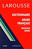 img - for Larousse Arabic-French / French-Arabic (Saturn) Dictionary (Saturne) (French Edition) book / textbook / text book