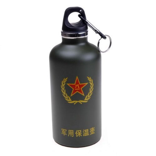 Stainless Steel Water Sports Bottle Vacuum Thermos Cup front-890982