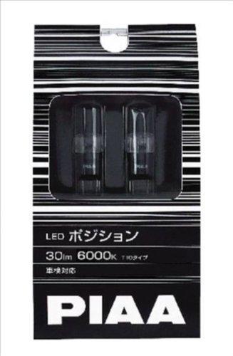 PIAA ( ピア ) LEDポジションバルブ 30lm 【6000K】 T10 12V0.4W 2個入り LEP107