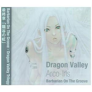 【クリックでお店のこの商品のページへ】Dragon Valley -Arco-Iris- <龍谷の虹>