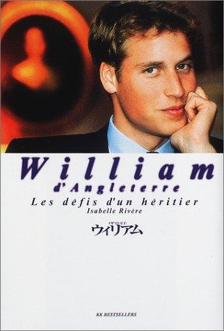 イギリス王子ウィリアム—世界で最も美しいプリンス