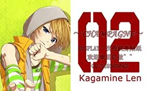 VOCALOID Cosplay 02 Kagamine Len Tattoo Sticker x 2 *Free Ship