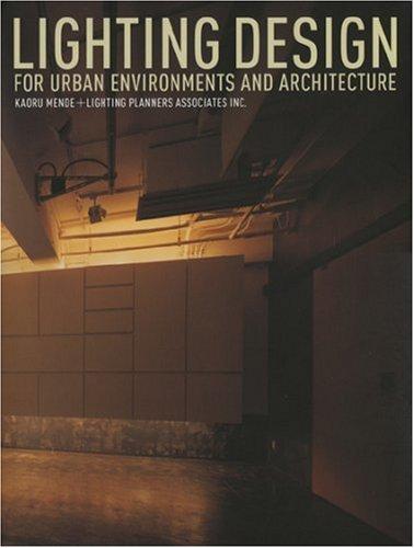 都市と建築の照明デザイン