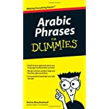 Arabic Phrases For Dummiesby Amine Bouchentouf