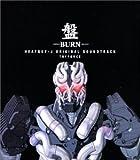 「ヒートガイジェイ」オリジナルサウンドトラック盤-BURN-
