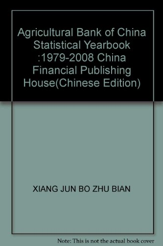 agricultural-bank-of-china-statistical-yearbook-1979-2008-china-financial-publishing-house