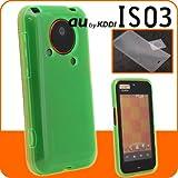 Android au IS03専用 TPUソフトカバー(グリーン)RB9CX03[液晶保護フィルム+カメラレンズ用保護フィルム付き]