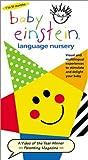 Baby Einstein: Language Nursery [Import]