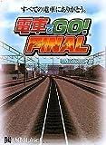 電車でGO! FINAL