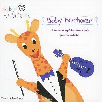 Baby Mozart/French front-950817