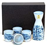5 Piece Japanese Sake Set (4 Cups & 1 Bottle) - Small Bamboo Tree