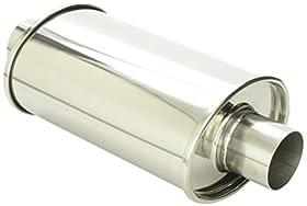 "Vibrant 1140 2.25"" Ultra Quiet Resonator"