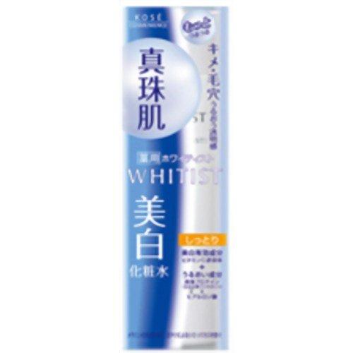 WT05 EXローションM 200ml