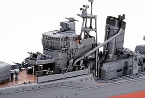 1/350 艦船 No.20 1/350 日本海軍 駆逐艦 雪風 78020