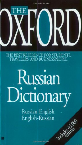 The Oxford Russian Dictionary Russian English English Russian English and Russian Edition