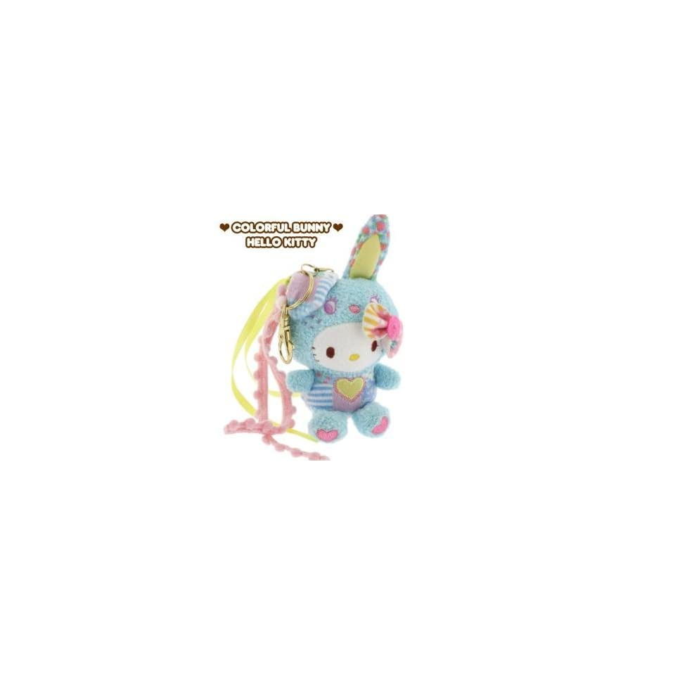 Sanrio Hello Kitty x Colorful Bunny with Long Ribbon Plush Doll Cell Phone Charm (Blue)