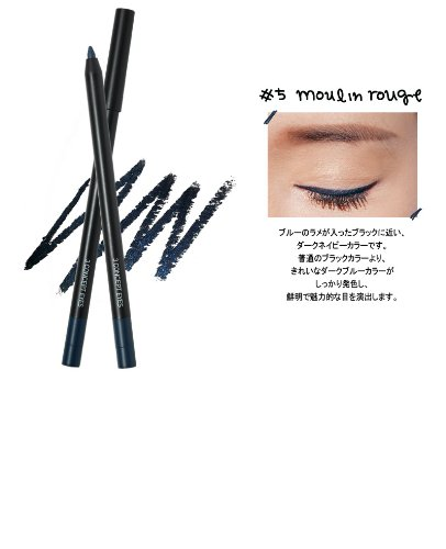 CREAMY WATER PROOF EYE LINER