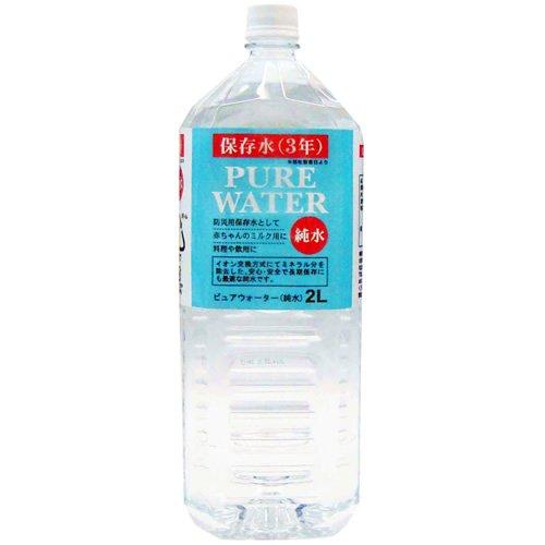 木村飲料 ピュアウォーター「長期保存水 3年保存」 2L×6本