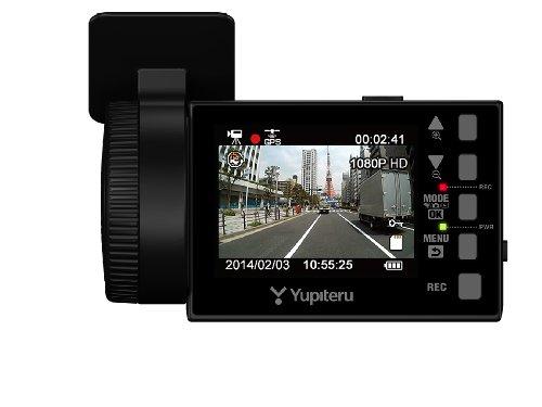ユピテル(YUPITERU) GPS常時録画ドライブレコーダー2.4インチ液晶搭載200万画素Full HD画質 DRY-FV53GP