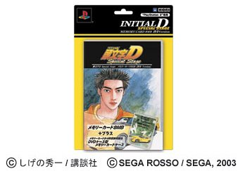 プレイステーション2専用 メモリーカード8MB 頭文字D Special Stage 啓介バージョン