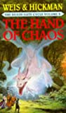 The Hand of Chaos (Death Gate Cycle) Margaret Weiss