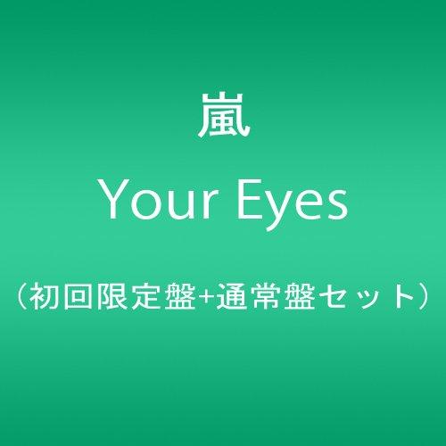 嵐 voice
