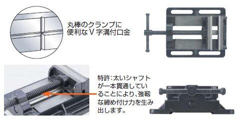 TRUSCO ボール盤バイス(F型)75mm