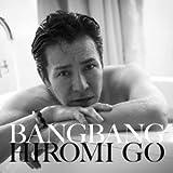 Bang Bang (初回生産限定盤)(DVD付)