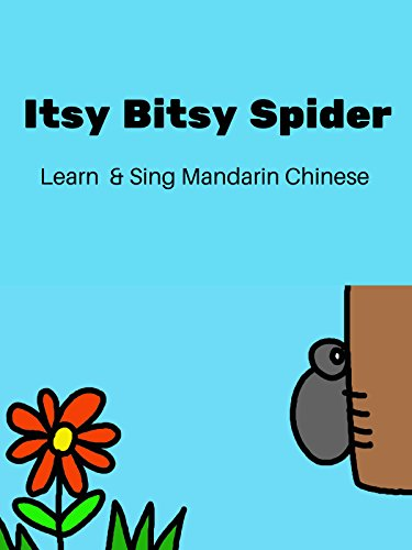 Chinese Kids Song: Itsy Bitsy Spider