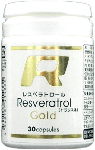 R レスベラロール ゴールド 30粒 RSG030