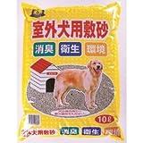 常陸化工 室外犬用敷砂 10L × 2個【まとめ買い ケース販売】