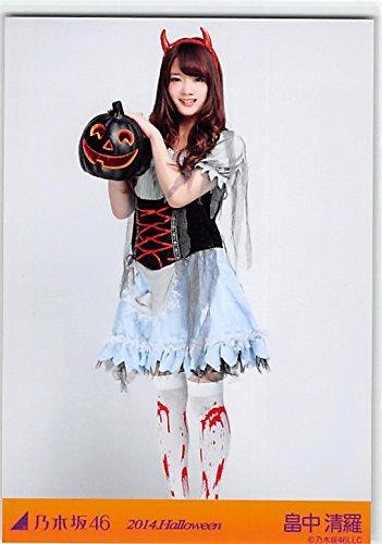 AKB48 公式生写真 乃木坂46 2014.Halloween 畠中清羅