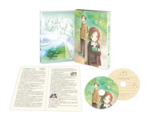 一週間フレンズ。 vol.1 Blu-ray【初回生産限定版】