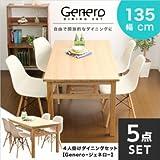 ダイニングセット【Genero-ジェネロ-】(5点セット) / ジェネロ(5テンセット)-->[ブラウン]